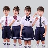 六一兒童節演出服套裝幼兒園女童朗誦服男合唱團表演小學生合唱服 怦然新品