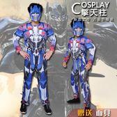 春季上新 萬圣節兒童服裝擎天柱cosplay 擎天柱成人服裝演出服 送面具