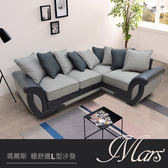 IHouse-瑪爾斯 極舒適L型沙發面右