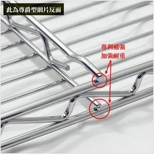 【客尊屋】尊爵型61X122cm波浪架網片 鐵網61X122cm(24X48 inch)