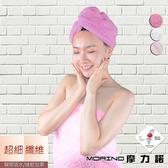 【MORINO摩力諾】】抗菌防臭 超細纖維吸水速乾浴帽