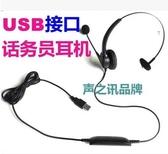 客服耳機 USB接口頭帶式話務員耳麥電腦耳機游戲耳機客服專用耳麥靜音調音 解憂