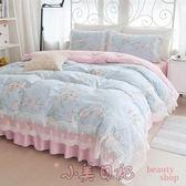 韓版田園碎花公主風蕾絲花邊1.8m床上用品四件套 YX2436『小美日記』