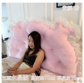 韓式靠墊芯 抱枕靠背床頭雙人三角長榻榻米軟包(1.0m含芯素顏 粉)