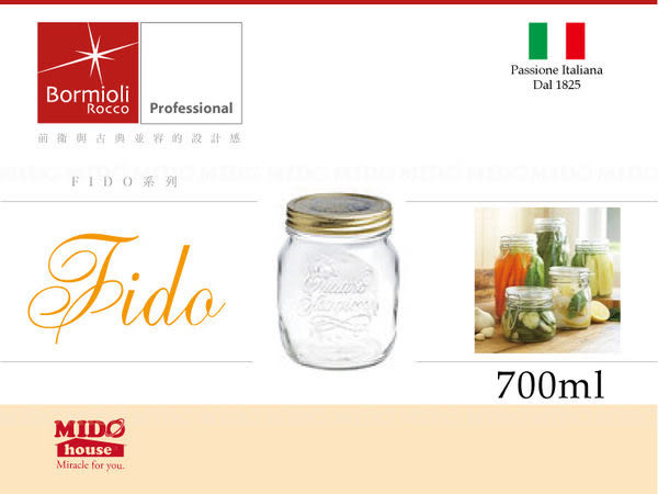 義大利Bormioli Rocco進口玻璃四季果醬罐/密封罐(700ml)-p34976《Mstore》