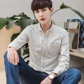 長袖襯衫 青少年男士長袖條紋襯衫修身韓版打底免燙襯衣青年學生衣服寸衫-炫科技
