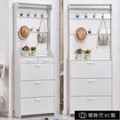 鞋櫃 門口鞋櫃家用大容量翻斗超薄17cm帶抽屜多功能省空間帶衣架一體