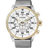CITIZEN | CA4214-58A 限量光動能腕錶 44mm