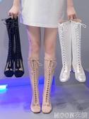長靴子 靴子女百搭網紗鏤空羅馬粗跟涼鞋透氣高跟長筒靴 moon衣櫥