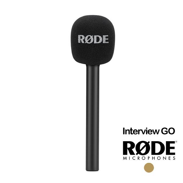 【EC數位】 RODE Interview GO 麥克風採訪配件 防爆破音 冷靴夾 Wireless GO 降風噪