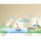 BO雜貨【YV4083-1】創意可重覆貼壁貼 室內佈置 手繪風踢腳線 卡通帆船 海洋湖泊小舟XL7175