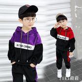 中大尺碼男童套裝 男童秋冬裝套裝2018新款寶寶金絲絨加絨加厚 nm12937【VIKI菈菈】