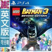 PS4 樂高蝙蝠俠 3:飛越高譚市(英文版)