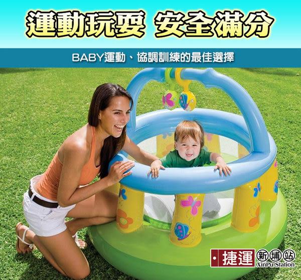 INTEX 48474嬰幼兒充氣玩具遊戲球屋