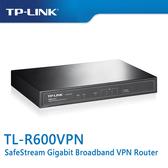 【免運費】TP-LINK  TL-R600VPN SafeStream Gigabit 寬頻 VPN 路由器