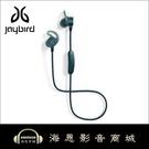 【海恩數位】美國 Jaybird TARAH PRO 礦物藍 無線運動耳機 (IPX7)