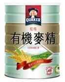 桂格有 機麥精500g 450元 (買6罐送一罐/無法超取)
