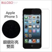 《不囉唆》iPhone5銀鑽防刮保護貼(前後) 螢幕/保護膜/貼膜/iphone(不挑色/款)【A274586】