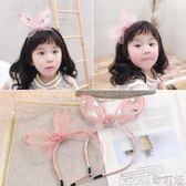 可愛兔耳朵發箍兒童發飾女公主淑女蝴蝶結發卡女童頭箍寶寶頭飾品 歌莉婭