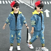 男童春秋裝牛仔套裝2020新款網紅時髦中大兒童兩件套帥洋氣韓版潮 小艾時尚