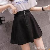 (快出)牛仔短裙女新款時尚氣質鬆緊腰傘裙學院風高腰a半身裙