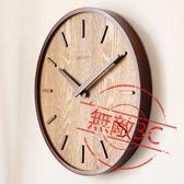 14英寸日式家用靜音掛鐘客廳臥室簡約掛鐘裝飾現代裝飾掛錶木質石英鐘圓形【限量85折】