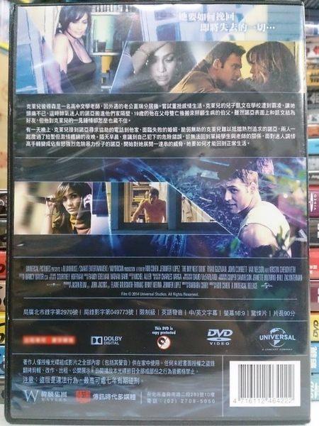 影音專賣店-H02-015-正版DVD*電影【隔壁的男孩殺過來】-珍妮佛洛佩茲*萊恩高斯曼*約翰高柏特*伊恩
