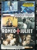 挖寶二手片-Z81-041-正版DVD-電影【羅密歐與茱麗葉】-神鬼獵人-李奧納多狄卡皮歐*克萊兒丹妮絲(直