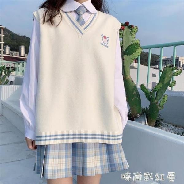 新款學院風jk背心日系v領毛衣馬甲女學生韓版寬鬆百搭針織衫 裝飾界