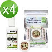 【黑魔法】天然草本長效防蚊液(50ML/瓶X4)+防蚊扣夾4入