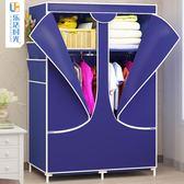 簡易衣櫃鋼架布衣櫃衣櫥折疊組裝衣櫃布衣櫃現代簡約經濟型省空間『新佰數位屋』