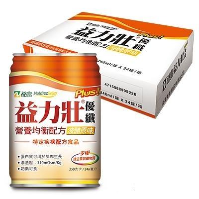✔加贈1箱24瓶✔【益富】益力壯Plus 優纖營養均衡配方(液體原味)246ML/瓶x24/箱X4箱(共5箱)