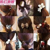 韓國飾品發飾發圈成人頭繩扎頭髮橡皮筋發繩頭飾發帶皮套發夾發卡