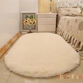 橢圓形床邊地毯簡約臥室床前毯客廳茶幾墊毯【倪醬小舖】