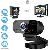 視訊攝影機攝像頭直播網紅主播攝像機會議高清聊天音訊免驅電腦 【快速出貨】