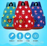 青少年書包 兒童可愛韓版雙肩背包 免運