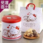 《Hello Kitty》 巧克力杏仁捲心酥禮盒 ×1盒(奶蛋素)【免運直出】