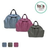 【英國 smarTrike 史崔克】Tots-時尚模特 5 in 1 防潑水育兒包(三款可選)TS000001/TS000002/TS000003