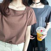 韓版簡約百搭短袖t恤