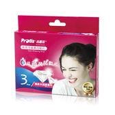 普麗斯輕感服貼牙齒美白貼片3天體驗組