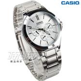 CASIO卡西歐 MTP-V300D-7A 都會時尚三針三眼指針腕錶 石英男錶 防水 學生錶 銀白 MTP-V300D-7AUDF