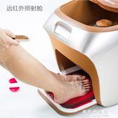 足浴盆 足浴盆全自動按摩加熱泡腳器深桶電動恒溫洗腳家用 果果輕時尚NMS