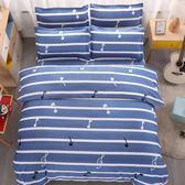 床上用品花色四件套200X230雙人加大加厚磨毛 被套/被罩/枕套