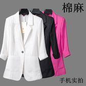 西裝外套 亞麻小西裝外套女夏天季薄款2019韓版修身棉麻職業短袖西服七分袖 小宅女