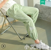 女童防蚊褲夏季運動兒童夏裝冰絲薄款褲子中大童寬鬆休閒燈籠長褲 小艾新品