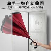 店長推薦雨傘反向傘雙層免持式全自動車用折疊可站立式德國創意汽車長柄傘【奇貨居】