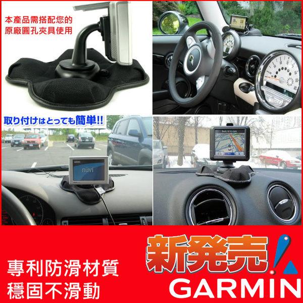 車用布質防滑四腳座佳明新型車用矽膠防滑固定座garmin2557 garmin2565 garmin 2465 1350