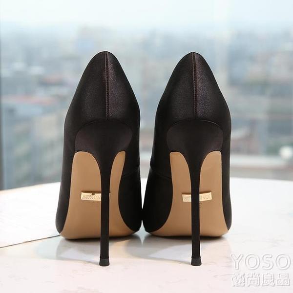 春夏綢緞黑色高跟鞋女超細跟10cm尖頭淺口性感恨天高大碼單鞋 618大促銷