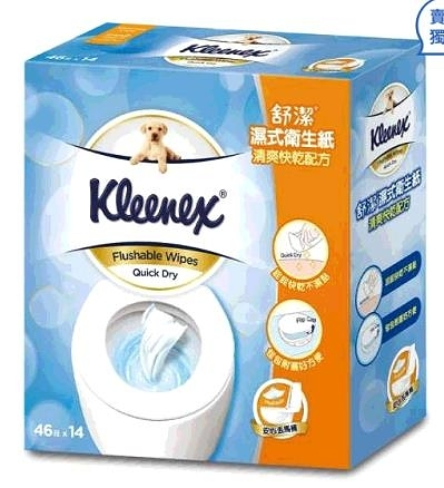 C126097 舒潔濕式衛生紙 46抽 X 14入 Kleenex Flushable Moist Wipes