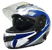 【東門城】ZEUS_1200_N39_超輕_碳纖維_全罩式 安全帽